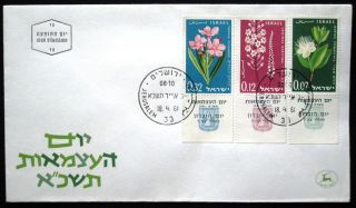 1961 Israel Stamp Tab Event Cover Independe Fdc First Day Issue Cachet Jerusalem photo