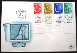 1955 Israel Tab Stamp Cachet Tel Aviv Tribes Map Cover Fdc First Day Issue photo