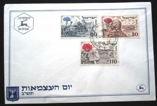 1952 Israel Stamp Postal Cachet Tel Aviv Independence Cover Fdc First Day Issue photo