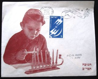 1951 Israel Stamp Tab Cachet Tel Aviv Hanuka Cover Fdc First Day Issue photo