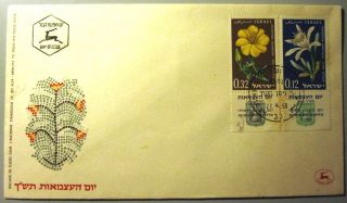 1950 Israel Stamp Tab Cachet Jerusalem Independence Cover Fdc First Day Issue photo