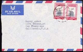 Jordan - Attractive 1957 Air Mail Cover C12 Pair - To The United States Ca photo