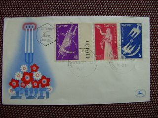 1951 Year Fdc From Israel photo