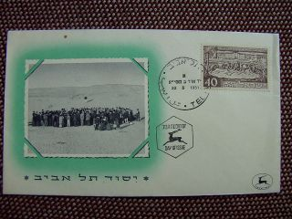 1951 Tel Aviv Fdc From Israel photo