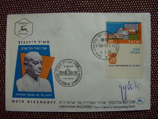 1959 Abraham Shlonsky (poet) Signed Fdc From Israel photo