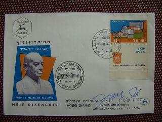 1959 Moshe Shamir (writer) Signed Fdc From Israel photo