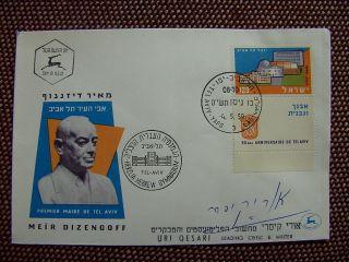 1959 Uri Qesari (writer & Critic) Signed Fdc From Israel photo
