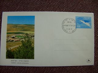 1961 Lakhish Printed Cover From Israel photo