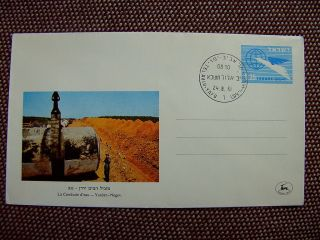 1961 Yarden - Negev Printed Cover From Israel photo
