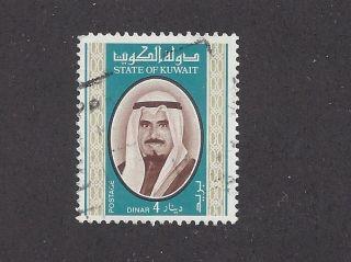 Kuwait 763 Sheik Sabah photo