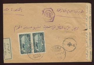 Egypt Censor Ww2 1943 Airmail Douma Damas photo