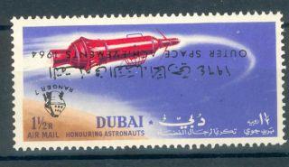 Uae Dubai Mi 154a Ovpt Inverted And Scare photo