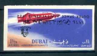 Uae Dubai Mi 154a Ovpt Inverted Imperf And Scare photo