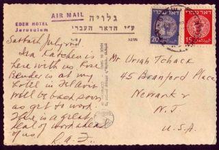 Israel 1949,  Eden Hotel Jerusalem Cachet Postcard To Usa; Doar Ivri; Aqueduct photo