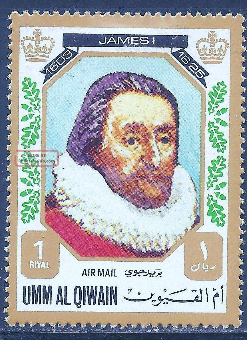 Uae Umm Al Qiwain - 1972 Kings & Queens Of England (james I - 1603 - 1625) Middle East photo