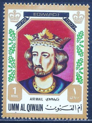 Uae Umm Al Qiwain - 1972 Kings & Queens Of England (edward I - 1272 - 1307) photo