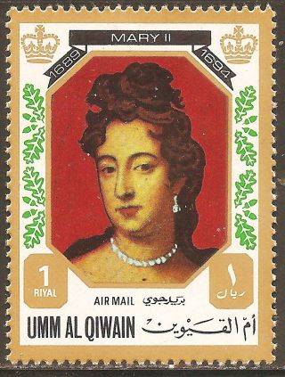 Uae Umm Al Qiwain - 1972 Kings & Queens Of England (mary Ii - 1689 - 1694) photo