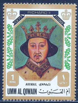 Uae Umm Al Qiwain - 1972 Kings & Queens Of England (richard Ii - 1377 - 1399) photo