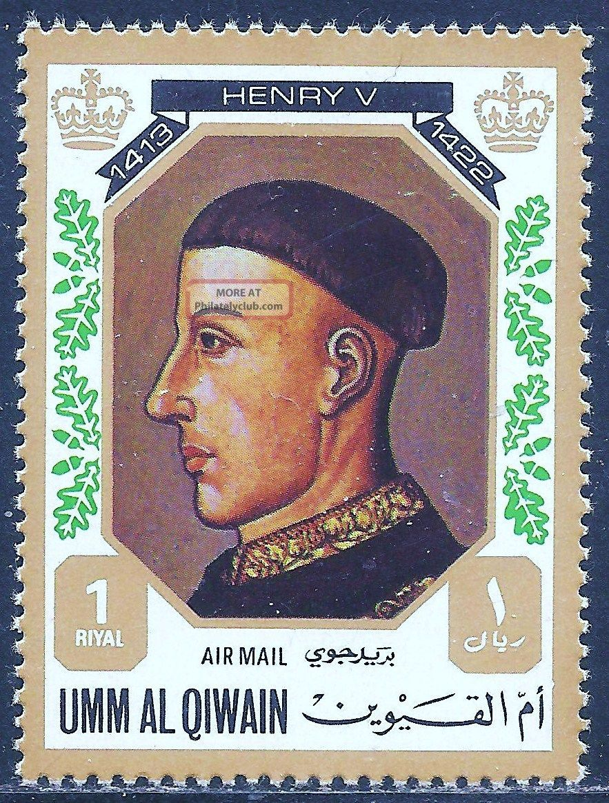 Uae Umm Al Qiwain - 1972 Kings & Queens Of England (henry V - 1413 - 1422) Middle East photo