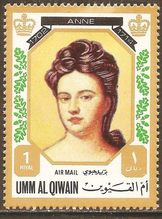 Uae Umm Al Qiwain - 1972 Kings & Queens Of England (anne - 1702 - 1714) photo