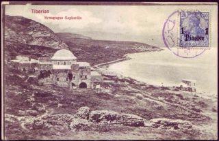 Ottoman Postmark On German Stamp Tiberias 1911,  Israel; Synagogue Judaica photo
