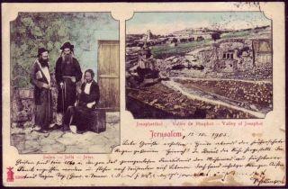 Austria Post Jerusalem 1908 Pc To Krakow Redirected To Wien; Israel Judaica photo