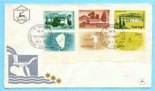 Israel Fdc First Day Cover 1959 Settlements 165 - 167 Long Full Tabs photo