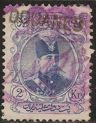 1903 - 04 Persia (iran) : Scott 358 - Handstamped