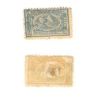 Egypt 1872 20 Paras Pyramid Sc 21,  S.  G.  30 Mh photo