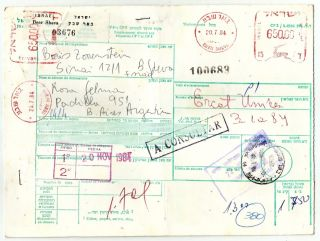 Israel Beer Sheva Airmail Parcel Card - Argentina Double Meter Mark Postage photo