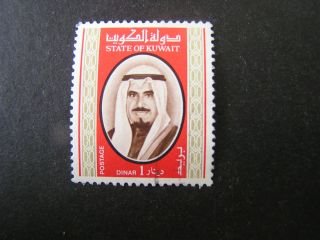 Kuwait,  Scott 762,  1d,  Value Red & Gold 1978 Sheik Sabah Issue photo