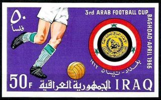 Iraq 3rd Arab Football Cup Baghdad 1966 Sc 406 S/s photo