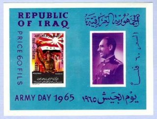 Iraq Irak Abdul Salam Arif Army Day 1965 Souvenir Sheet photo