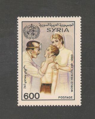 Syria 1201 Vf - 1990 600p World Health Day photo