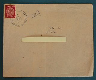 1949 Philatelic Cover Israel Stamp Judean Coin Doar Ivri 15mils photo