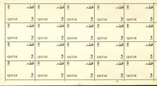 Qatar 1965 Fish 5np Complete Sheet Of 20 Qatar & Value Printed Both Side photo