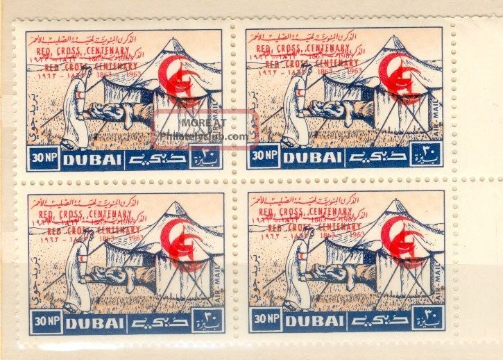 Uae Dubai 1963 30np Double Red Cresent Blk Of 4 & Rare Middle East photo
