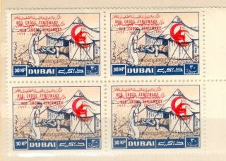 Uae Dubai 1963 30np Double Red Cresent Blk Of 4 & Rare photo