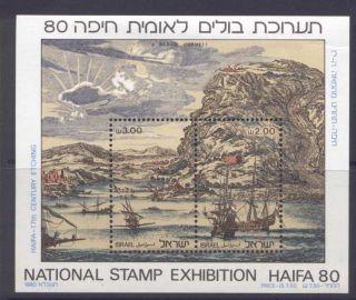 Israel 756 Ships,  Haifa & Mt Carmel photo