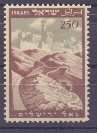 Israel Stamp 1949 Approach Road To Jerusalem Lightly Hinged Mlh Scott 24 photo