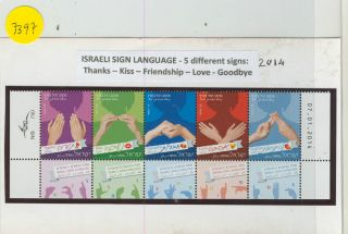 Il - 7397 Israel Sign Language - 5 Different On Tab Row Of 5 photo