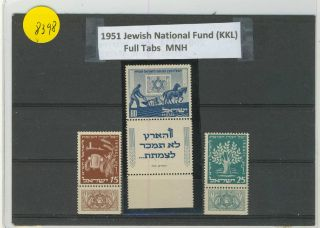 Il - 7398 Jewish Nationa Fund 1951 (kkl) Full Tab photo