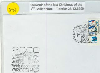 Il - 7401 Fdc Souvenir Of Last Christmas Of 2nd Millennium Tiberias 24.  12.  1999 photo