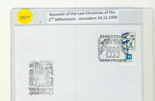 Il - 7402 Fdc Souvenir Of Last Christmas Of 2nd Millennium Jerusalem 254.  12.  1999 photo
