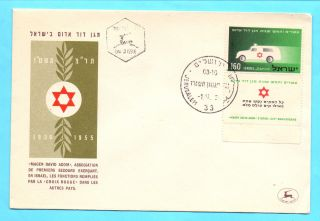 Israel 1955 Magen David Adom Ambulance Scott 104 Fdc First Day Cover Long Tab photo