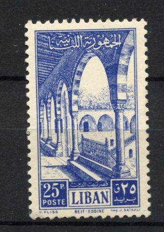 Lebanon 1954 Sg 488,  25p Beit Ed - Din Palace A38975 photo