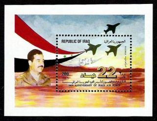 Iraq Saddam Hussein 54th Anniv Of Iraqi Air Force 1985 S/s Sc 1170 Rare photo