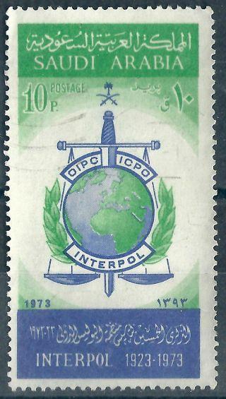 Saudi Arabia.  1974. .  (3515) photo