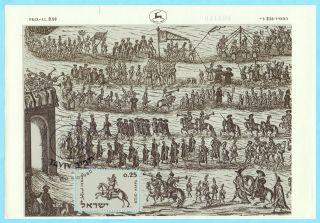 Israel 1960 Souvenir Sheet Taviv Stamp Exhibition 187a Cto But Never Hinged photo
