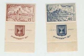 Israel 1951 Independence Day + Cover photo